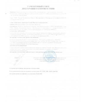 Декларация соответствия